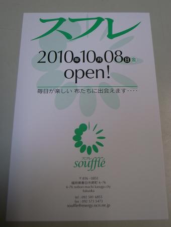 R0016667.JPG